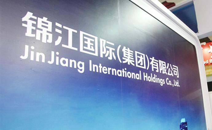 锦江国际集团应对疫情:确保安全、确保岗位、确保利益