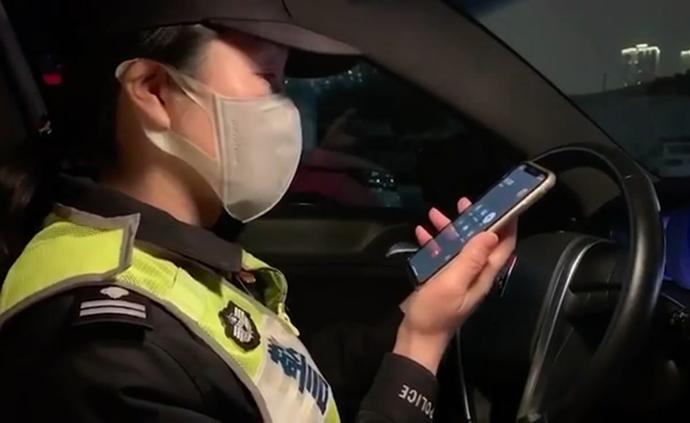 千里之外的通话:上海女警将上岗,医生丈夫将进武汉隔离病房