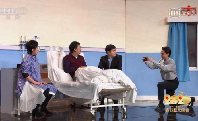 2020央视春晚语言类节目:爱是桥梁,共克时艰