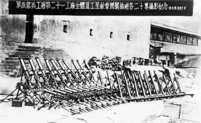 危急時刻的生產:抗日戰爭時期工業動員的諸要素