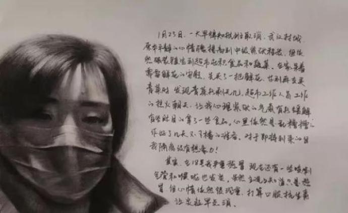 一周藝術人物 畫筆記錄的武漢日記,起訴皮克斯的美國畫家