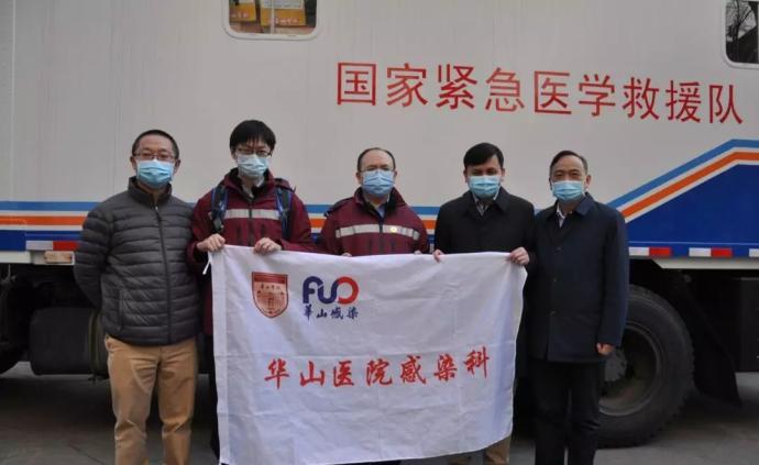 上海救治專家組組長張文宏:兩張圖給出返程返工后的疫情走向