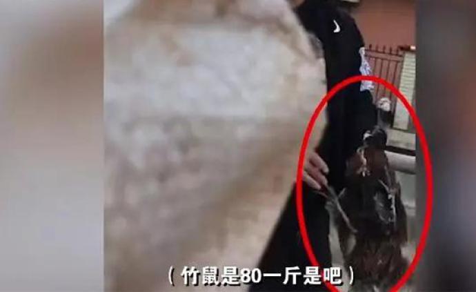 廣東省市場監管局公布十宗涉及野生動物違法違規行為典型案例