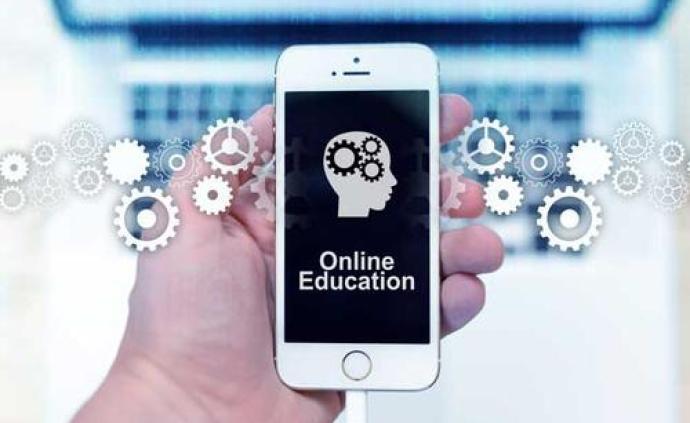 受疫情影响在线教育迎快速发展阶段,亟须建立行业规范