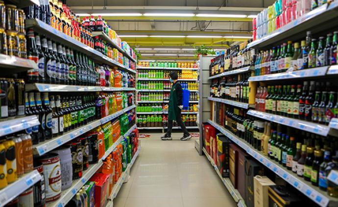 """近三百家零售企業參與""""保障供應,穩定物價,持續開業""""倡議"""