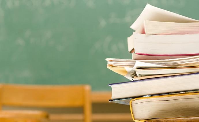 重庆各级各类学校2月底前不开学