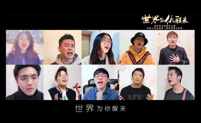 """百位""""好聲音""""學員共唱公益歌曲《世界為你醒來》"""