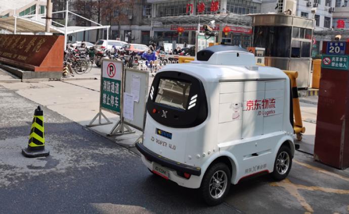 無接觸配送觀察:為武漢醫院運物資的智能配送機器人