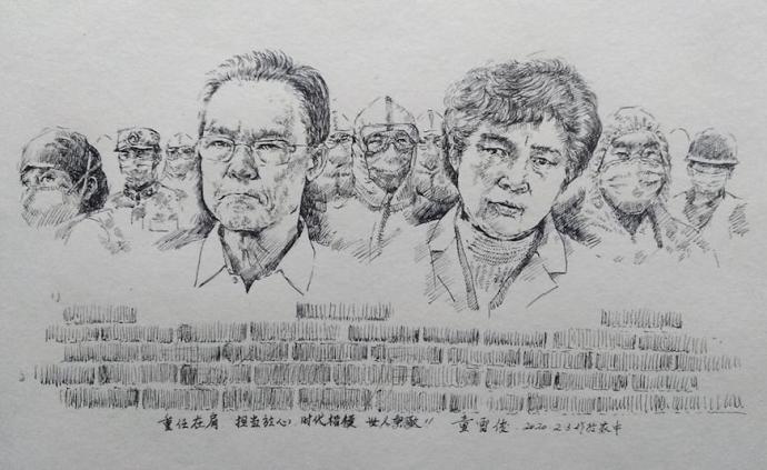 澎湃新聞寒假征稿選登 上海師生通過畫作向醫務工作者致敬