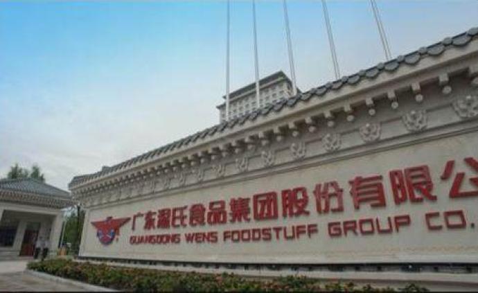 温氏股份:1月肉鸡销售收入15亿元,环比下降35.33%