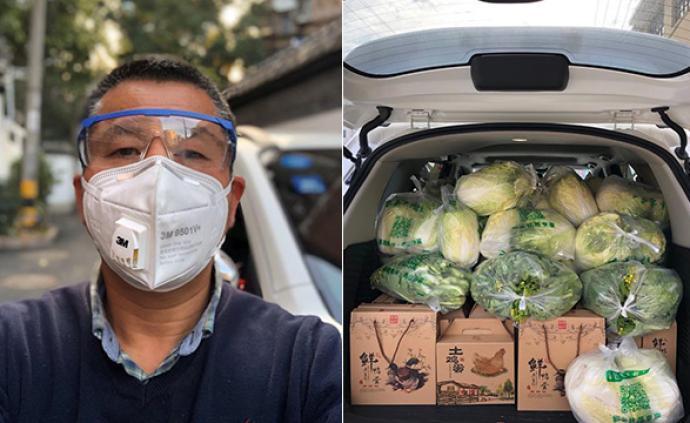 福州一農民免費為抗疫一線人員家送農產品,已送出超千斤蔬菜