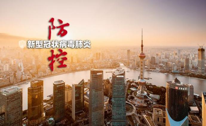 疫情防控新聞發布會|上海市公衛中心全天候監控輕癥患者