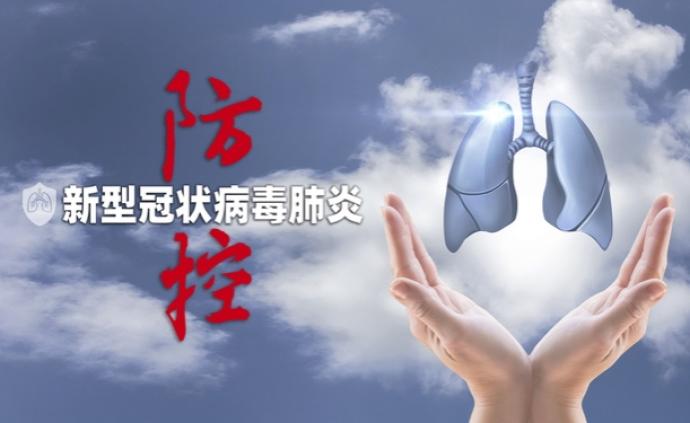 廣東新增11例新冠肺炎確診病例,累計確診1131例