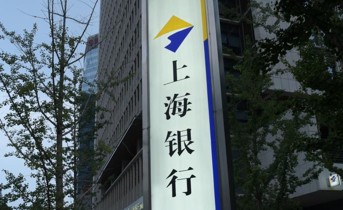 上海銀行業調整網點營業時間,建議市民使用線上渠道辦理業務