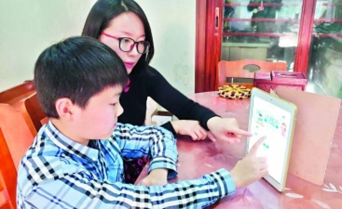 """武汉中小学生今天""""线上开课"""":上午统一授课,下午个性辅导"""