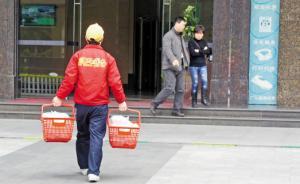 上海网络餐饮服务新规9月实施,第三方平台负责审核餐馆资质