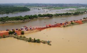 江西鄱阳县溃堤村民称20年被淹4次,呼吁国家提高圩堤标准