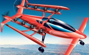 谷歌创始人秘密投资飞行汽车,NASA认为这才是航空的未来