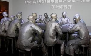 上海红色记录|中共一大会址展览面积翻倍,7月1日重新开放