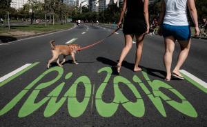 """里约奥运或面临""""巨大失败"""":财政不足致安保交通可能有隐患"""
