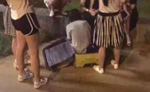"""""""湖南女子被裸体塞行李箱""""嫌犯系同租男子,强奸后误认死亡"""