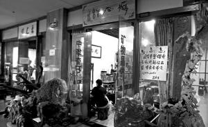 西安古玩市场萧条有店家改卖土鸡蛋,曾靠雅贿红火了30年
