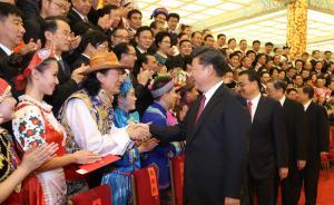 全国少数民族文艺会演开幕式文艺晚会在北京举行