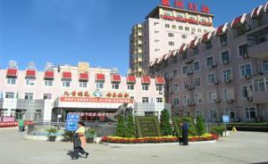 北京通州妇幼保健院4年处罚11名超时怀孕职工,共罚19万