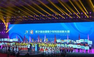 上海高二学生获全国青少年科创大赛最高奖,从未参加各种奥赛