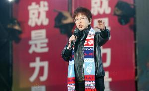 洪秀柱邀连战、马英九等四任国民党主席共商党产危机对策