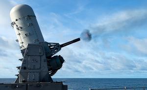 日媒:台湾将从美国采购近3亿美元武器装备