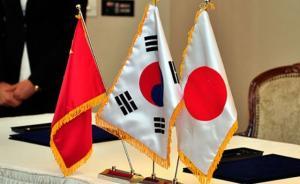 中日韩在东京协调外长会议日程,中国海警编队巡航钓鱼岛领海