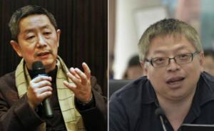 蒋庆回应白彤东:孟子被误解成了现代西方民主政治的中国先驱
