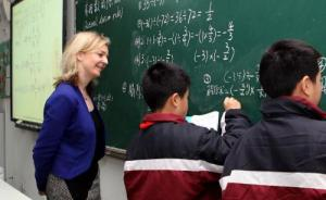 上海举行数学教育经验交流会,专家反对奥数学习低龄化全员化