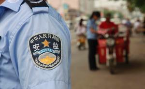 湖南通报多起醉酒驾车案件:道县安监局副局长因醉驾被撤职