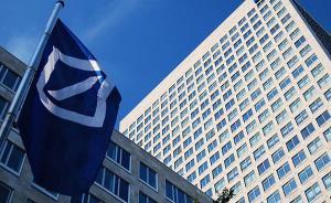 颠覆央行货币发行权?全球四大银行准备联手推出数字货币