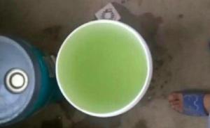 陕西铜川小坵镇自来水变绿:居民接泉水饮用,水站称高温污染