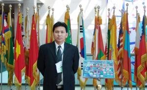 西藏甘露藏药股份有限公司董事长贡嘎罗布涉严重违纪被调查