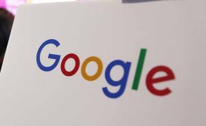 谷歌用人工智能模拟人脑压缩图片,效果超JPEG