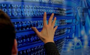 """光明网:网络诈骗成""""年产值""""超千亿产业,该反思的不止电信"""