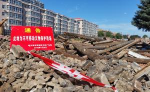 新华社调查刘亚楼旧居遭损毁:涉事棚改项目控制规划未获批