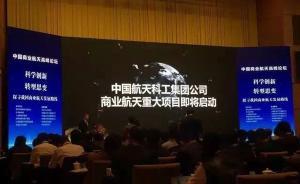 四年后,武汉航天产业基地可年产火箭50发、卫星140颗