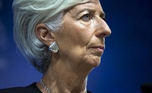 IMF总裁拉加德:此次G20会议组织相当出色