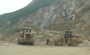 云南洱海水源地建采石场破坏植被,巨额罚款仍管不住