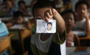 郑州有家长为开学分班焦虑:小学拼人情中学拼成绩各有潜规则
