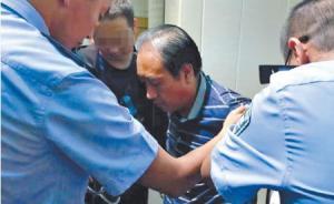 白银连环奸杀案嫌犯妻子回忆:他被排查后吃饭手抖彻夜失眠