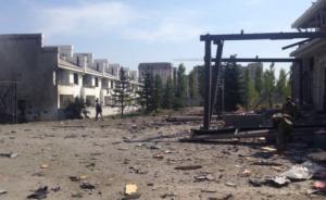 视频|中国驻吉尔吉斯斯坦大使馆遭汽车炸弹袭击,致1死3伤