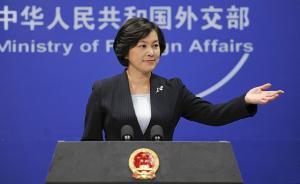 外交部:李克强将出席中国-东盟领导人会议、并正式访问老挝