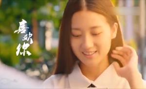视频|央视G20宣传片《喜欢你 在一起》,网友称好走心