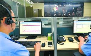 上海反电信诈骗中心平台运行五个月累计冻结涉案金近八千万